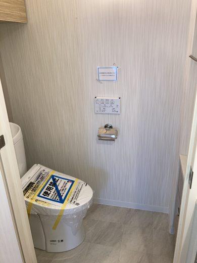 洗浄便座付トイレ交換