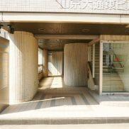 1階外観入口(外観)
