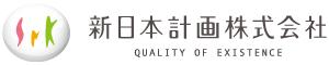 新日本計画株式会社